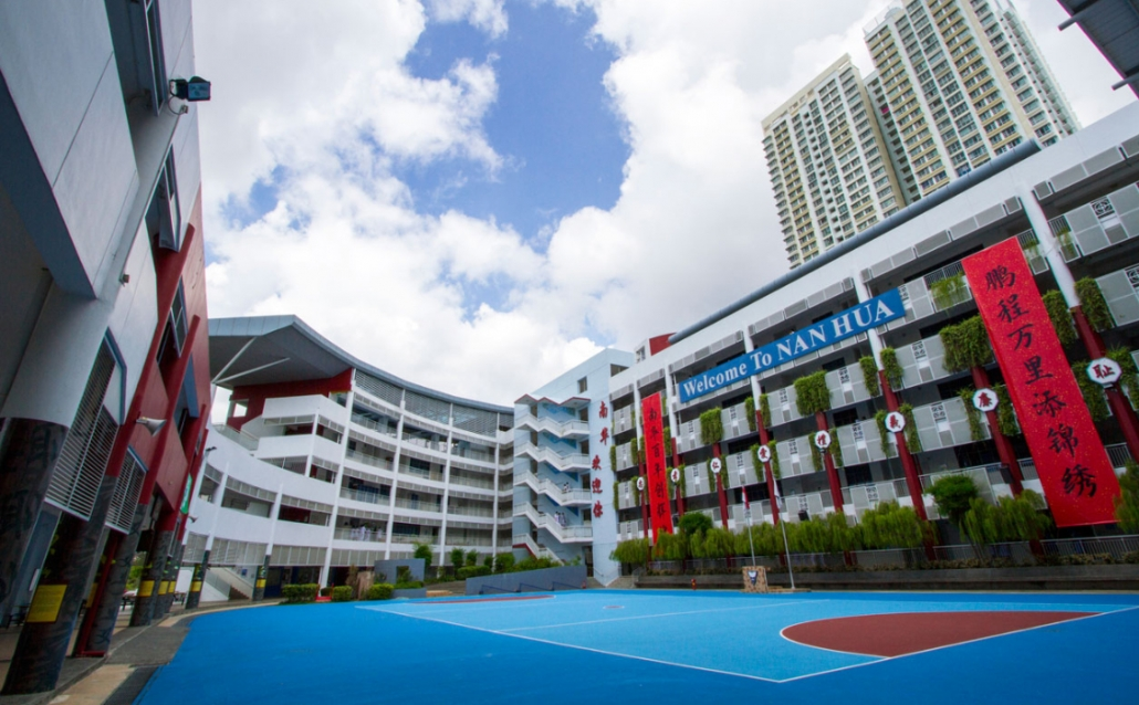 Nan Hua Primary School is located on the same street as Parc Clematis, 4 minutes away on foot.